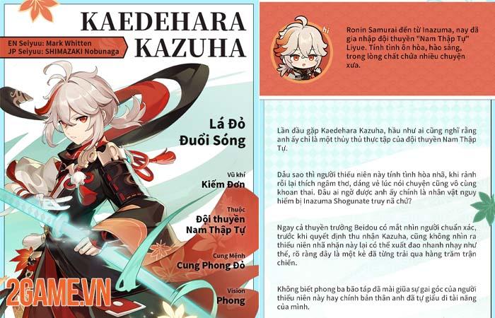 Kazuha trong Genshin Impact - Trang đầu tiên trong Inazuma phiêu lưu ký 1