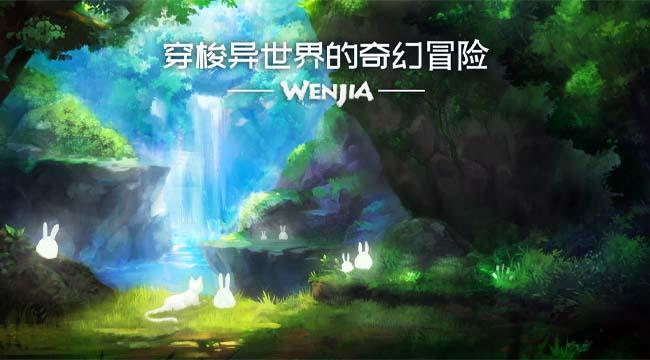 """Wenjia – Cuộc phiêu lưu giải cứu thế giới trong lốt """"Hoàng Thượng"""""""