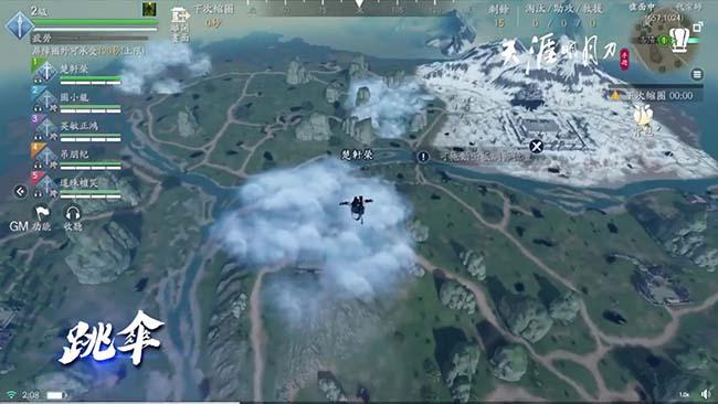 Thiên Nhai Minh Nguyệt Đao Mobile Garena ra mắt chế độ Battle Royal