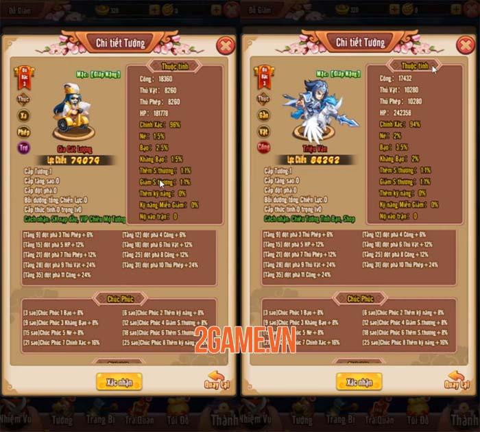 Chiu Chiu Tam Quốc - Thế giới 3Q mới lạ sẽ mở cửa chào đón game thủ ngày mai 1