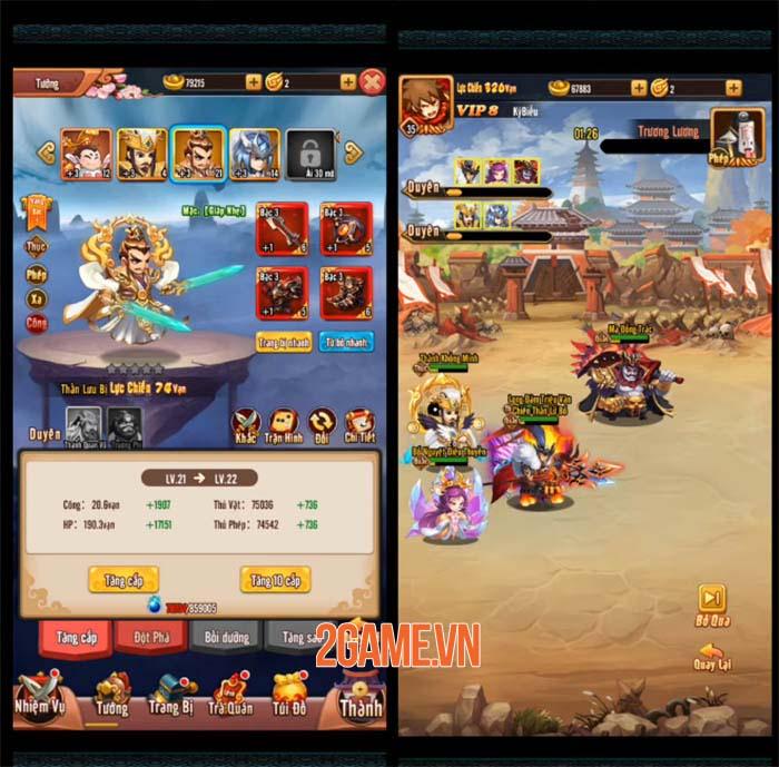 Chiu Chiu Tam Quốc - Thế giới 3Q mới lạ sẽ mở cửa chào đón game thủ ngày mai 4