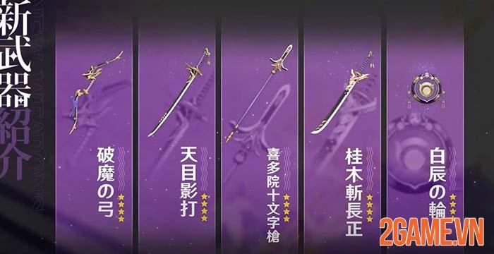 Genshin Impact 2.0 và những thay đổi lớn với vùng đất mới Inazuma 2