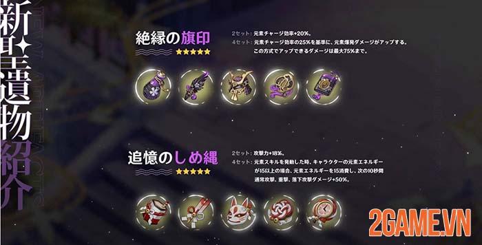 Genshin Impact 2.0 và những thay đổi lớn với vùng đất mới Inazuma 3