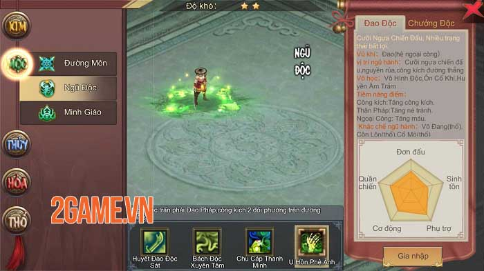 Kiếm Thế ADNX Mobile - Phiên bản hoàn thiện từ PC sang Mobile có bản quyền 2