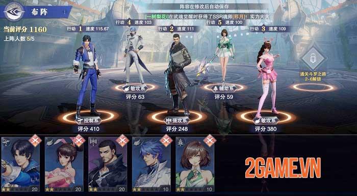 Doula Continent: Soul Master Duel - Game thế giới mở khám phá tự do 4