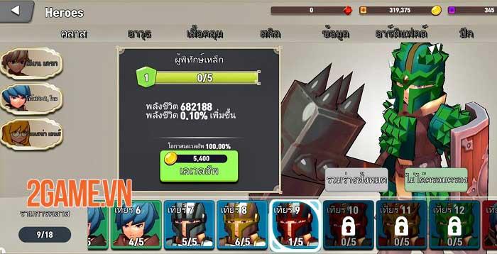 Brave Arena - Game đấu nhóm nhàn rỗi với gameplay phong phú 4