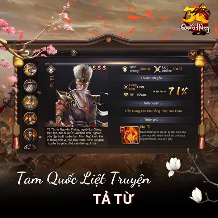 Cộng đồng game thủ xôn xao về tựa game bom tấn Tam Quốc sắp được ra mắt trên thị trường Việt Nam 3
