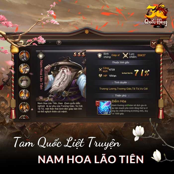 Cộng đồng game thủ xôn xao về tựa game bom tấn Tam Quốc sắp được ra mắt trên thị trường Việt Nam 4