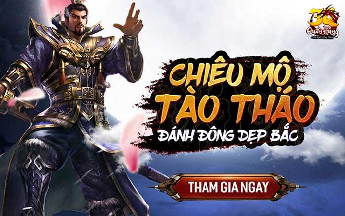 3Q Quần Hùng - Tam Quốc Công Thành chính thức ra mắt hôm nay 0