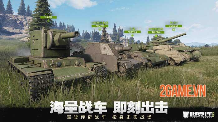 Tank Company - Game chiến đấu xe tăng 15v15 của NetEase 2