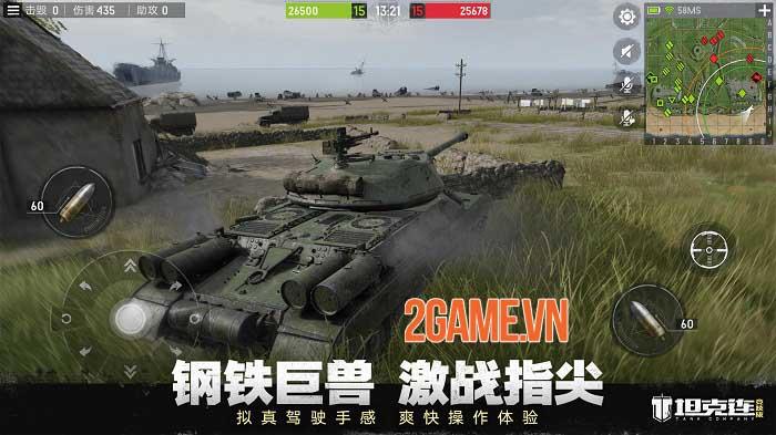 Tank Company - Game chiến đấu xe tăng 15v15 của NetEase 3