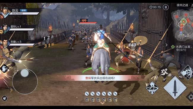 Trải nghiệm Dynasty Warriors: Dominate Mobile - Siêu phẩm tái hiện hoàn hảo chất chơi trên PC 0