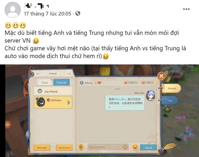 Cloud Song VNG: Cho phép mở trang cá nhân và tương tác ngay trong game 4