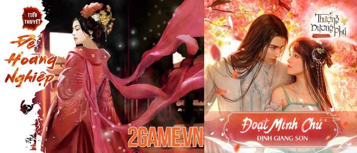 Thượng Dương Phú Mobile - Game MMORPG lấy cảm hứng từ phim cung đấu 1