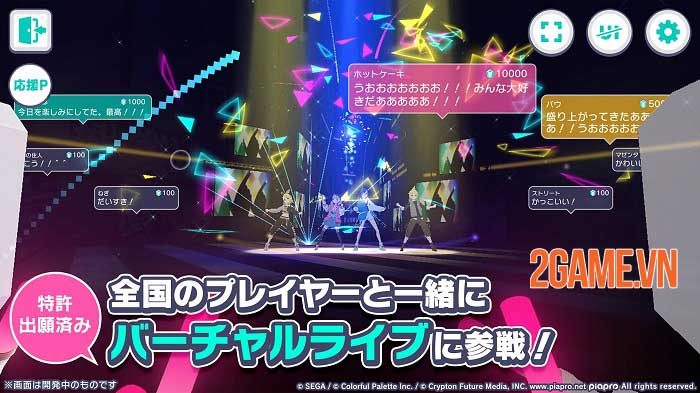 Hatsune Miku: COLORFUL STAGE - Game anime có sự góp mặt của nghệ sĩ nổi tiếng 3