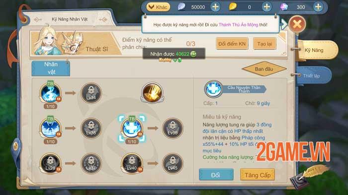 Trải nghiệm Cloud Song VNG: Cộng đồng đông vui, gameplay cực chất và nhiều ưu đãi đặc biệt 6