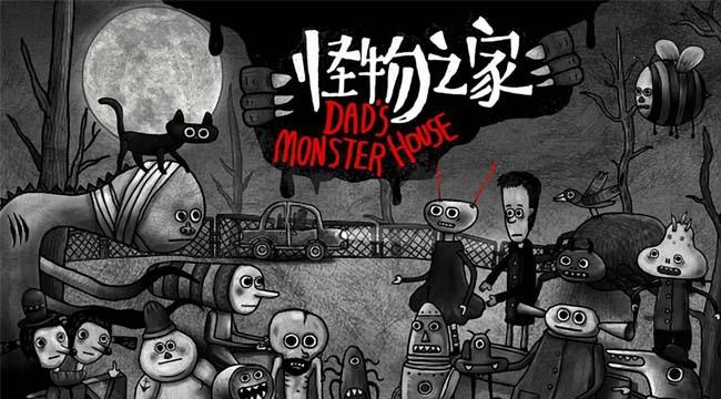 Dad's Monster House – Game giải đố sở hữu đồ họa vẽ tay cực chất