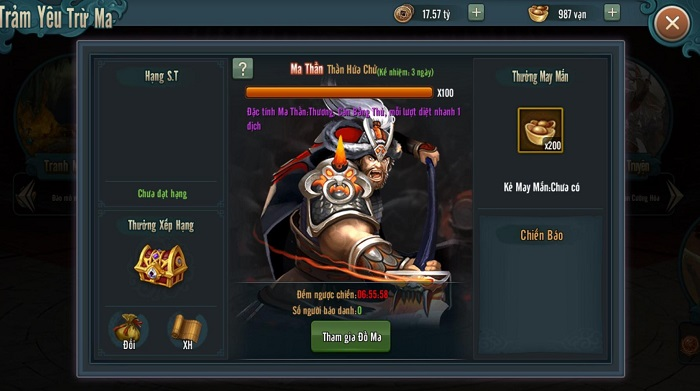 Đế Vương Tam Quốc là Top 1 game chiến thuật Tam Quốc bởi những hoạt động này?! 3