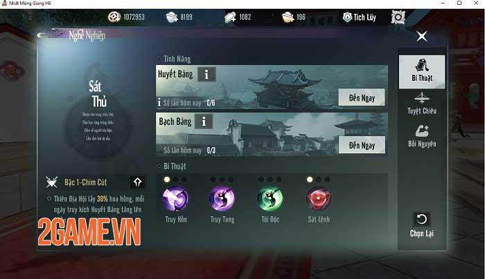 Những thứ game thủ nhập vai chỉ có thể tìm thấy ở game Nhất Mộng Giang Hồ VNG 2