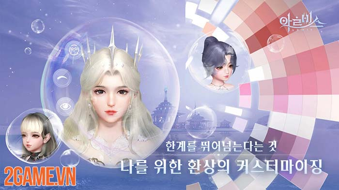 ARMIS - Bom tấn nhập vai thế giới mở hoành tráng của NetEase 1