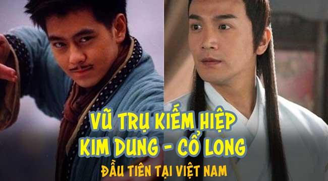 """Tân Minh Chủ trở thành game """"đa vũ trụ kiếm hiệp"""" đầu tiên tại Việt Nam"""