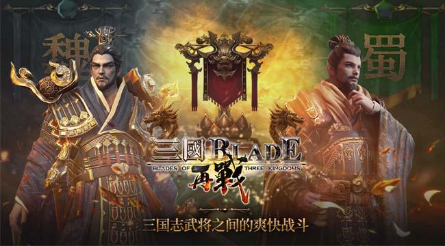 Blades of Three Kingdoms – Game nhập vai Tam Quốc đỉnh cao Hàn Quốc