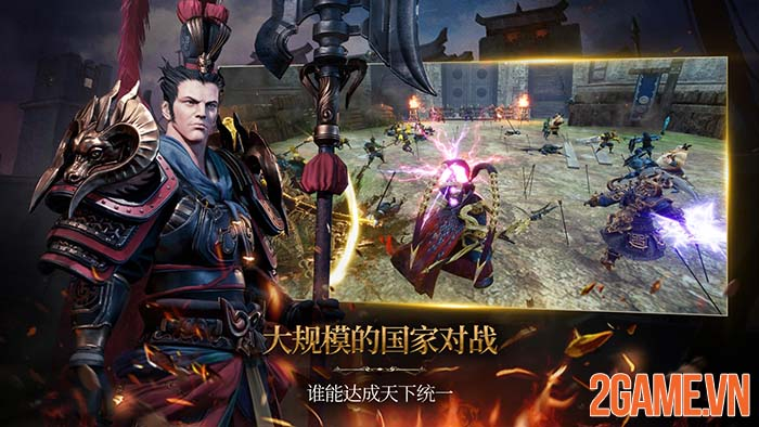 Blades of Three Kingdoms - Game nhập vai Tam Quốc đỉnh cao Hàn Quốc 1