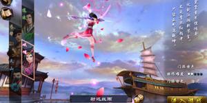 Tân Thiên Long Mobile VNG – Game TLBB bản chuẩn trên Mobile chính thức lộ diện