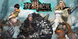 Top 6 game online đáng chú ý ở ChinaJoy 2016 (Phần 12)