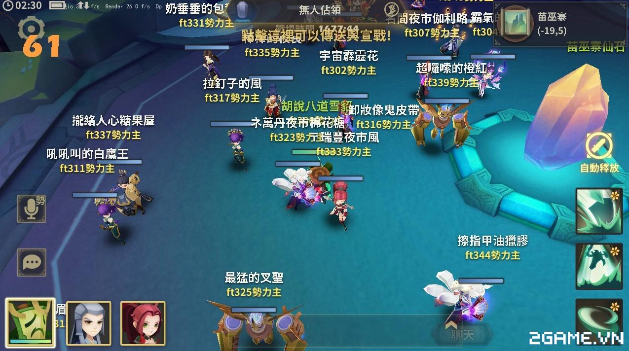 Mộng Thiên Hạ | XEMGAME.COM