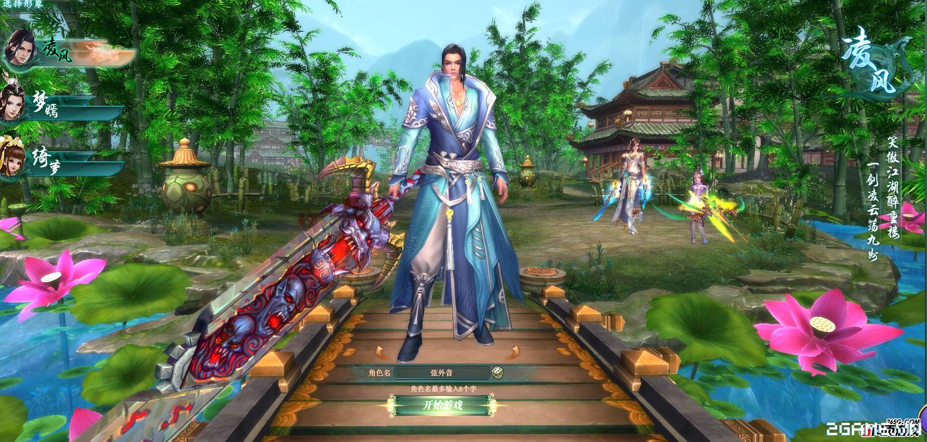 Binh Khí Phổ