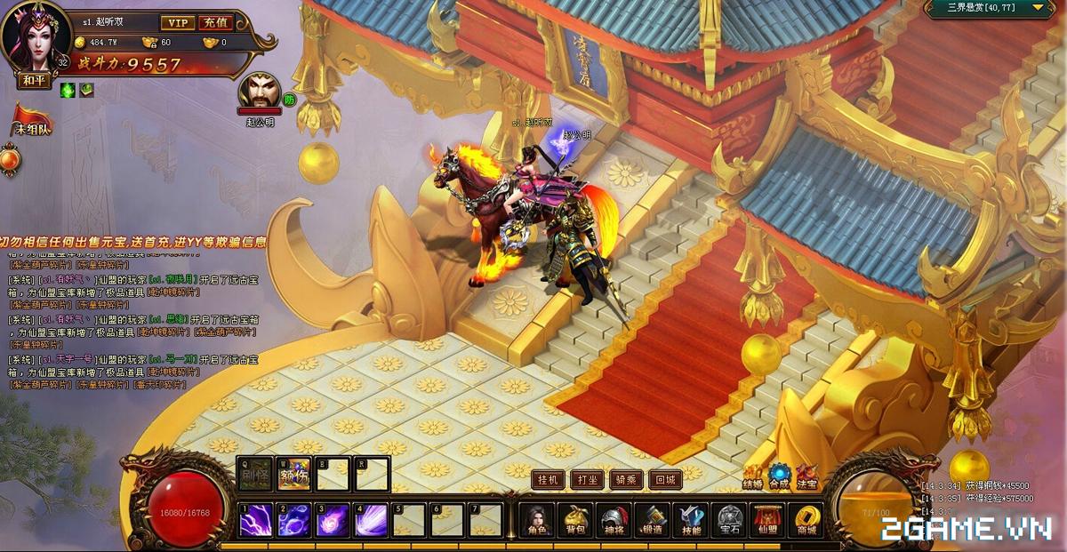 Phong Thần Chi Nộ | XEMGAME.COM
