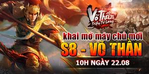 Tặng 305 giftcode game Võ Thần Triệu Tử Long