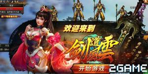 Kiếm Đạo Phong Vân – Webgame nhập vai biến thể từ truyện Phong Vân