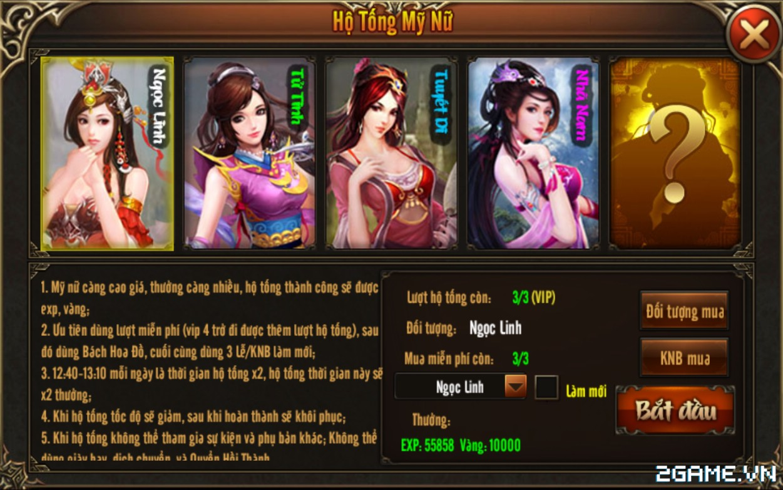 Võ Lâm Returns – Hoạt Động Hộ hoa sứ giả ngày