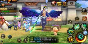 Cái nhìn đầu tiên về Tân Thiên Long Mobile VNG: Giống bản PC đến không ngờ