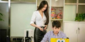 Nữ thư ký được thăng chức do biết chơi game online cùng với Sếp