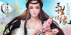 Tam Sinh Tam Thế Thập Lý Đào Hoa – Game mobile ARPG hấp dẫn dựa trên cốt truyện ăn khách