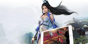 Hoành Tảo Giang Hồ 3D công bố ngày mở game