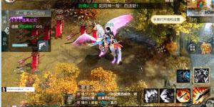Chinh Đồ 1 mobile chưa ra mắt tại Việt Nam mà Chinh Đồ 2 mobile chính hãng đã có mặt