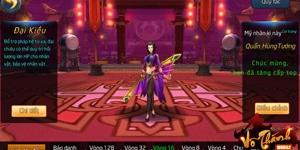 Võ Thánh Mobile cũng có màn tỷ võ kén rể theo kiểu kiếm hiệp Kim Dung