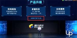 Tencent ra mắt cổng WeGame cạnh tranh trực tiếp với Steam