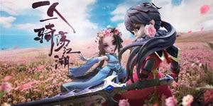 VNG chuẩn bị ra mắt webgame Đại Kiếm Vương