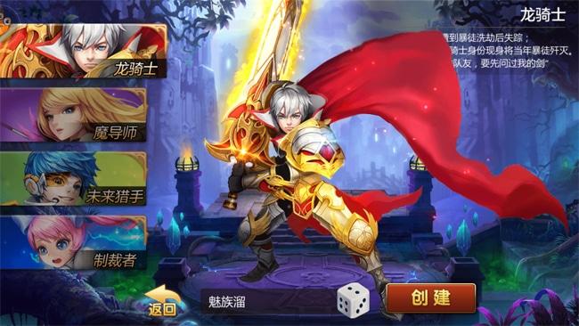 Kỵ Sĩ Rồng Mobile
