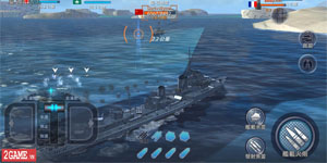 Game thủ bất ngờ quan tâm đến Thủy Chiến 3D Mobile vì câu chuyện Miễn phí hay Trả phí
