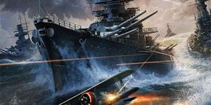Cận cảnh 3 kiểu tàu chiến ưa dùng nhất trong Thủy Chiến 3D mobile