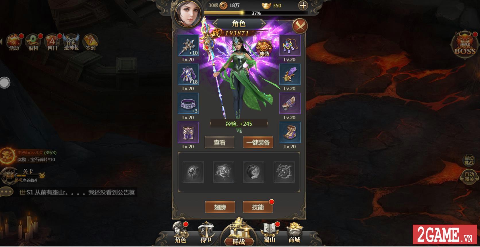 Kiếm Linh H5