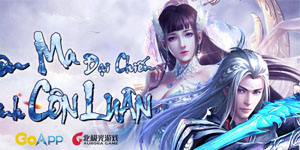 Tặng 1001 VIP code game Ngũ Thần Online