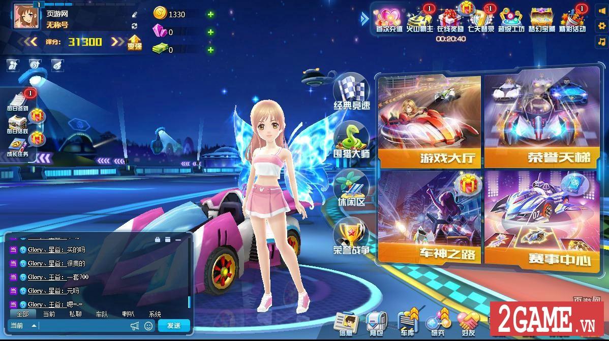 Fantasy Racing