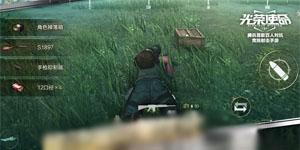 Sứ Mệnh Vinh Quang – Game PUBG trên di động đến từ ông lớn Tencent
